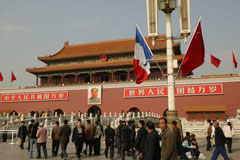 Vue sur la Cité interdite lors de la visite de J. Chirac en Chine (Pékin 2006)