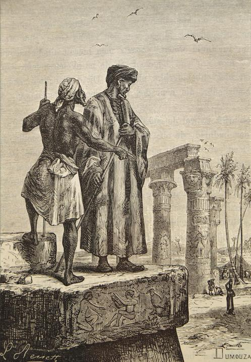 Ibn Battûta en Égypte.