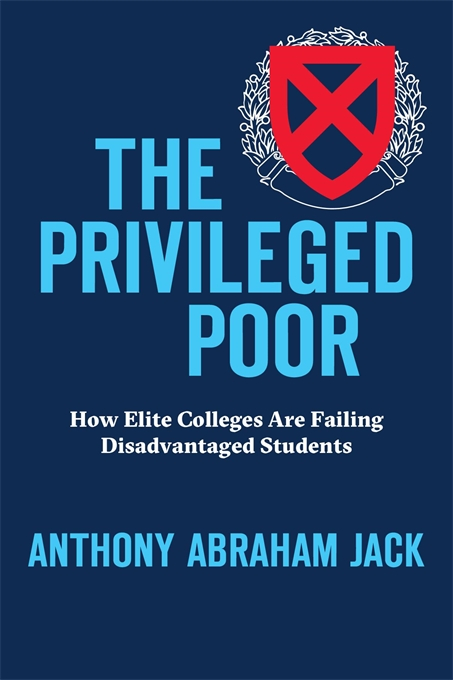 The Privileged Poor (Image Harbard University Press)