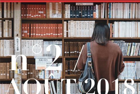 News | Sciences Po School of Public Affairs
