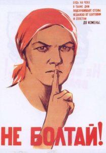 Nie boltaï (ne bavardes pas). Affiche soviétique, 1941