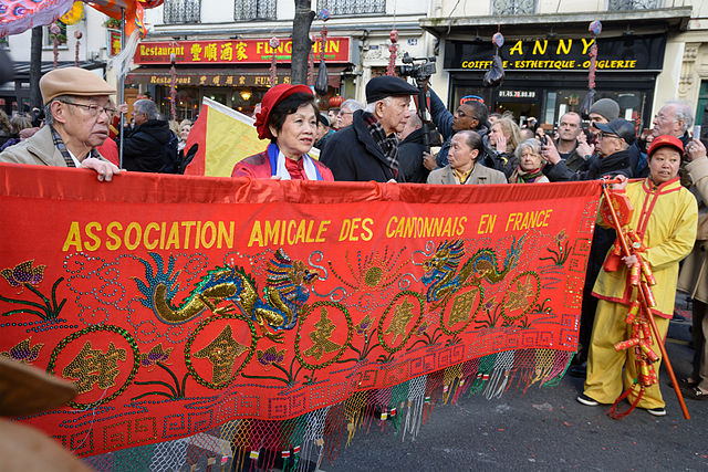 Nouvel an chinois 2015 Paris 13. CC 4.0 by Myrabella