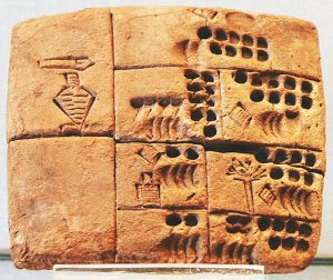Tablettes archaïques Sumer 1a/3. Image : Claude Valette. CC BY-ND 2.0
