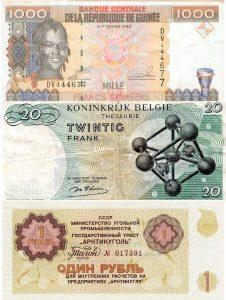 Montage 1 - billet de 1000 Francs Guinéens, émis en 1998. 2 - 20 francs Belge (15/06/1964)3 - Spitzberg, Billet d'un rouble édité en 1976