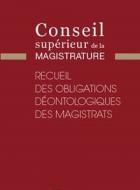 © Conseil supérieur de la magistrature