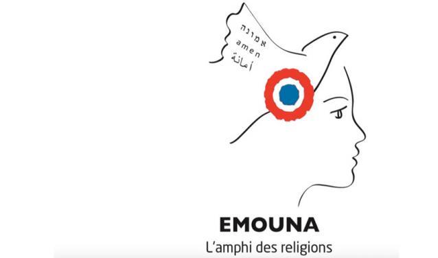 Emouna, l'amphi des religions