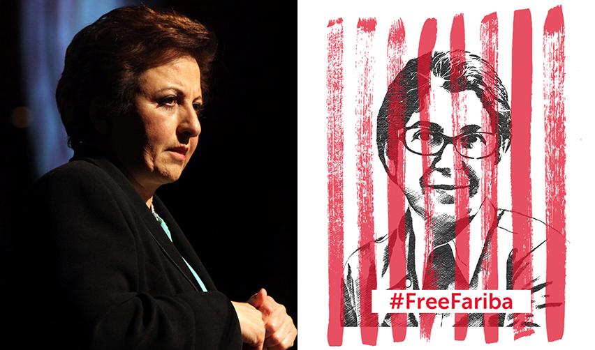 Shirin Ebadi et Fariba Adelkhah