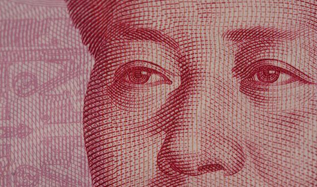 Gros plan sur un billet de 100 yuans