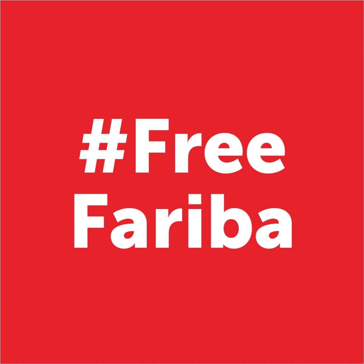 pastille Free Fariba