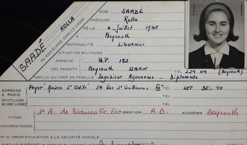 Photo du dossier étudiant de Rula Ghani