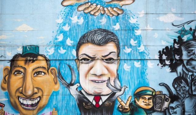 Investigating Street Art in Latin America