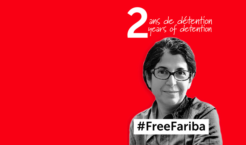 Fariba Adelkhah, 2 ans de détention